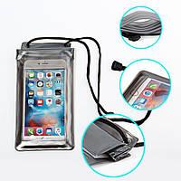 Универсальный водонепроницаемый чехол для смартфона с вакуумными замками!
