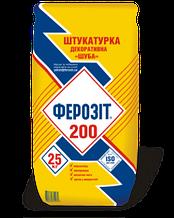 """Штукатурка """"Шуба"""" Ферозіт 200/201 зерно 2/1,5 мм, 25кг"""