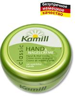 Kamill крем Classic (защита и базовый уход) для рук и ногтей 150 мл