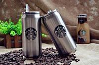 Термокружка банка Vacuum Cup Starbucks 2 цвета