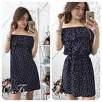Женское красивое летнее платье из штапеля с поясом (6 цветов), фото 1