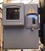 Щит пластиковый навесной для однофазного счетчика КДЗ-1