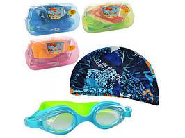 Набор для плавания очки, шапочка в футляре MSW 033