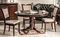 Стол MARGO деревянный (Signal)