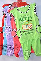 Детский костюм для девочки Betty 5-8 лет