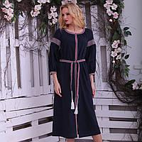 Скидки на Вишиті лляні плаття в Украине. Сравнить цены bc6fe447f12c5