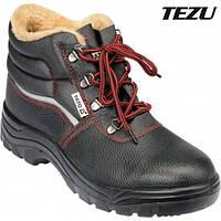 Рабочие ботинки Yato - размер 40