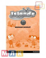 Islands 2 Grammar Booklet, грамматика 4901990000
