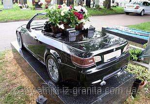"""Уникальная скульптура из гранита """"Автомобиль BMW"""""""