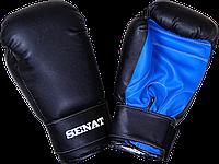 Перчатки боксерские Senat 12 унций, черно-синие, 1512-blk/bl