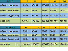 ФУТБОЛКА-ПОЛО MIZUNO TEAM TRAINING POLO 60EF150-05, фото 3