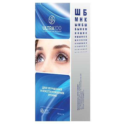 Ultra 100 (Ультра Сто) - средство для зрения. Цена производителя. Фирменный магазин.