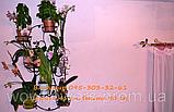 Джумейра-3, підставка для квітів на 7 чаш, фото 5