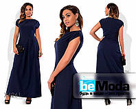 Длинное элегантное праздничное платье синее