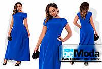 Длинное элегантное праздничное платье голубое