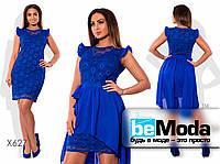 Короткое гипюровое платье с шифоновой накидкой голубое