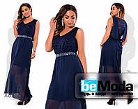 Нарядное вечернее платье с гипюра и шифона синее