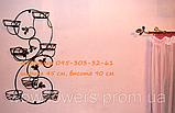 Джумейра-3, підставка для квітів на 7 чаш, фото 6
