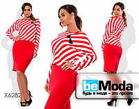 Современный костюм с однотонного платья и полосатой кофточки красный
