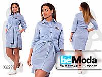 Легкое платье-рубашка с натуральной ткани голубое
