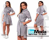 Легкое платье-рубашка с натуральной ткани серое