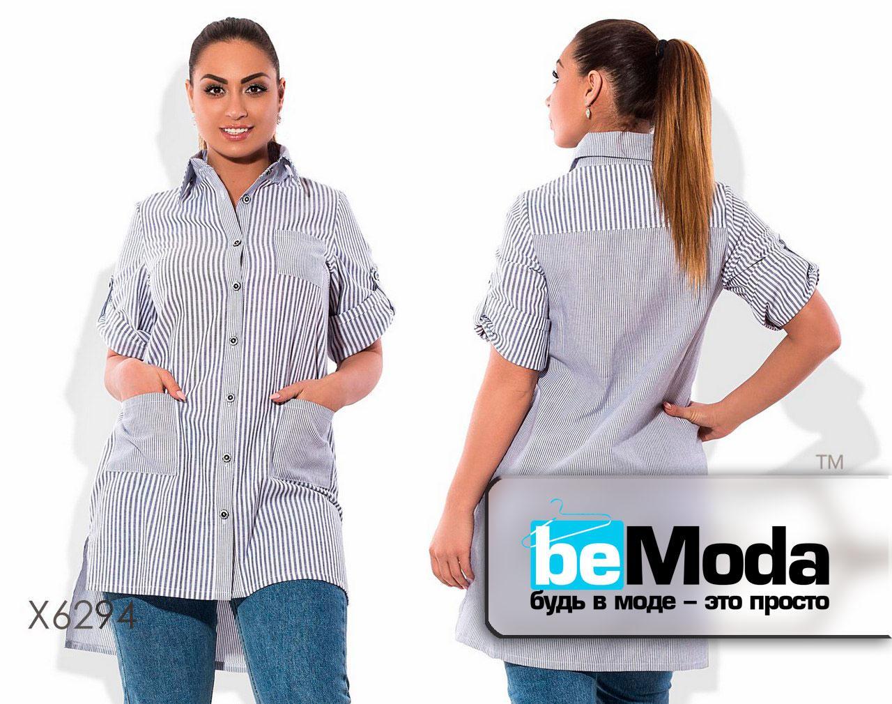 Длинная коттоновая рубашка в полоску серая - Модная одежда, обувь и аксессуары интернет-магазин BeModa.com.ua в Белой Церкви