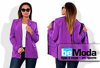 Классический однотонный женский пиджак фиолетовый