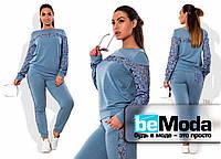 Модный спортивный костюм с гипюровыми вставками голубой