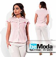 Нежная приталенная блуза с рюшками розовая
