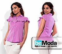 Нежная приталенная блуза с рюшками фиолетовая