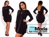 Красивое короткое платье свободное от груди черное
