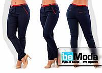 Стильные женские брюки со стрелками и красными вставками синие