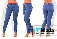 Стильные женские брюки со стрелками и красными вставками голубые