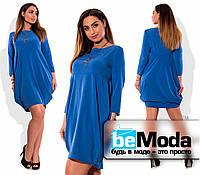 Красивое короткое платье свободное от груди голубое