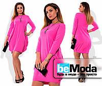 Красивое короткое платье свободное от груди розовое