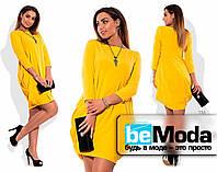 Красивое короткое платье свободное от груди жолтое