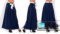 Свободная длинная юбка синяя