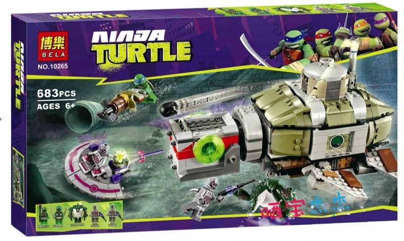 Конструктор Teenage Motant Ninja TORTLES Подводная лодка черепах 10265 BELA