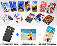 Печать на чехле для Samsung G5108 Galaxy Core Max (Cиликон/TPU)