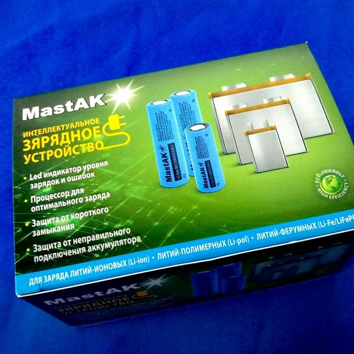 "Зарядное устройство для батарейной сборки ""MastAK MTL-1215L3"" Li-Ion 3s (12,6В 1,5A )"