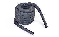 Канат для кроссфита в защитном рукаве Battle rope (полипропилен, l-12 м,d-3,8 см, черный)