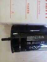 Фильтр топливный для Chery Kimo (B14-1117110)
