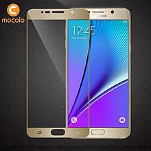 Защитное стекло Mocolo 2.5D 9H на весь экран для Samsung Galaxy Note 5 N920 золотистый