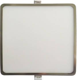 Светодиодная панель SLIM RIGHT HAUSEN HN-235028 12W 4000K квадратный сатин Код.57749