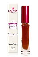 "Женский мини-парфюм Lanvin ""Marry Me""(Ланвин Мери Ми) в стеклянном флаконе, 20 мл"