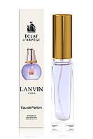 Женский мини-парфюм Lanvin Eclat D'Erpage (Ланвин Еклат Дерпаж) в стеклянном флаконе, 20 мл