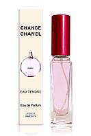 Женский мини-парфюм Chanel Chance Eau Tendre (Шанель Шанс Тендер) в стеклянном флаконе 20 мл