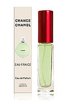 Женский мини-парфюм Chanel Chance Eau Fraiche (Шанель Шанс Фреш) в стеклянном флаконе 20 мл