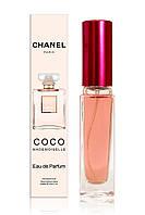 Женский мини-парфюм Chanel Coco Mademoiselle (Шанель Коко Мадмуазель) в стеклянном флаконе 20 мл