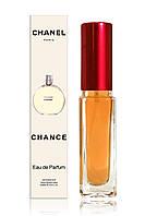 Женский мини-парфюм Chanel Chance  (Шанель Шанс) в стеклянном флаконе 20 мл
